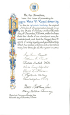 Kappa Beta Pi Articles of Incorporation Letter, 1928