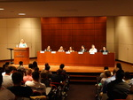 Orientation Week: Law School 101 - Panel
