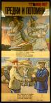<em>Ancestors and Descendants</em>, TASS Nos. 0996-0997 by Telegraph Agency of the Soviet Union